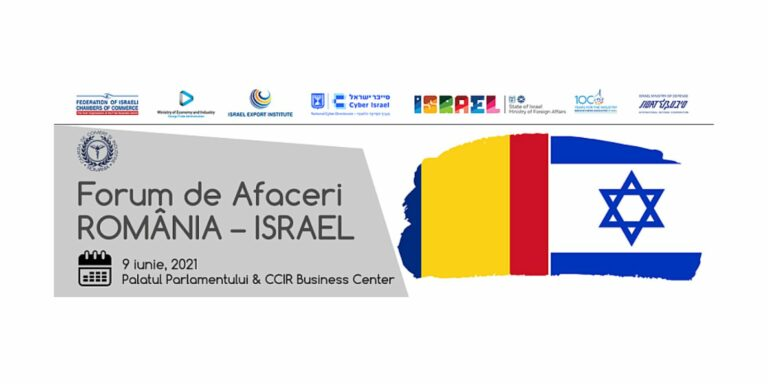 Read more about the article Forumul de afaceri România-Israel, 9 iunie 2021